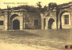 Замкові каземати на поч. ХХ ст.