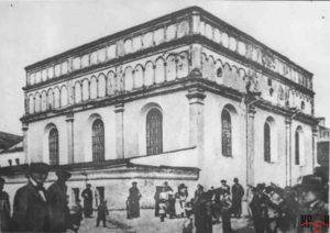 Велика Бродівська синагога на поч. ХХ ст.