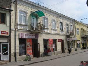 Будівля колишньої книгарні Фелікса Веста