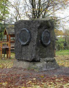 Пам'ятний знак на честь 900-річчя Бродів