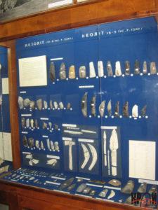 Археологічні пам'ятки в музейній експозиції