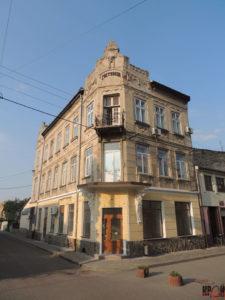 Будівля колишнього готелю «Брістоль»