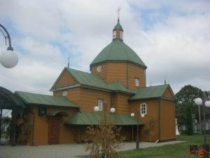 Церква Святої Трійці XVIII ст.