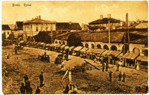 Ринок у Бродах на початку ХХ ст.