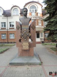 "Пам'ятник Петру Федуну – ""Полтаві"""