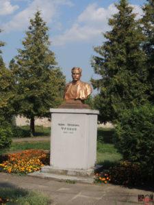 Пам'ятник Івану Яковичу Франку